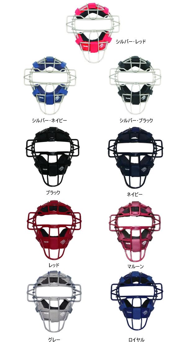 DIAMOND ダイヤモンド iX3 PRO キャッチャー用マスク