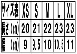 オリジナルグローブサイズ表